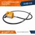 Omuz Askılı Beton Vibratörü 2.0 HP (220V)